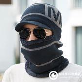 冬季男士帽子韓版潮時尚毛線帽保暖針織冬天防寒棉帽青年戶外騎車