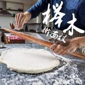 擀麵杖實木搟面杖滾軸家用櫸木面板搟餃子皮專用搟面棍烘焙工具兩頭尖 LX 熱賣單品