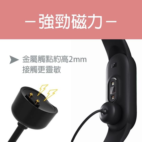 【coni shop】小米手環5 磁吸充電線 副廠 現貨 當天出貨 小米手環5 充電器 充電頭 小米手環第五代