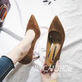 高跟鞋韓版時尚尖頭絨面鞋性感百搭淺口細跟單鞋