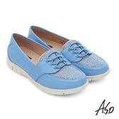 A.S.O 輕旅健步 真皮彈力綁帶寬楦奈米休閒鞋  淺藍