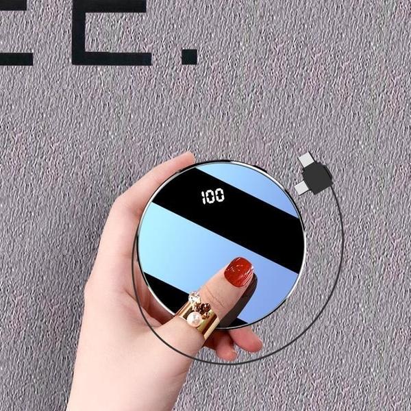 行動電源 自帶線迷你充電寶20000毫安大容量超薄小巧便攜移動電源 露天拍賣