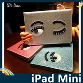 iPad Mini 1/2/3 俏皮大眼睛保護套 簡約側翻皮套 潮牌時尚閃粉 矽膠軟包邊 多檔支架 平板套 保護殼