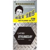 GATSBY超髮腊(泥配方)50g【愛買】