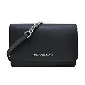 【南紡購物中心】MICHAEL KORS JET SET鏈帶刮兩用手拿/斜背包-黑銀