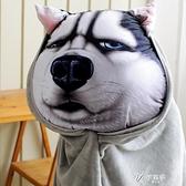 狗頭汽車哈士奇枕頭抱枕被子兩用靠枕毯男滑稽暖手捂二哈網紅 【快速出貨】