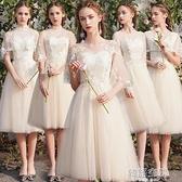 伴娘服仙氣質香檳色2020新款夏季顯瘦遮手臂姐妹團禮服裙女中長款 韓語空間