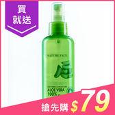 韓國 Nature Face 100%蘆薈保濕舒緩噴霧(150ml)【小三美日】原價$99