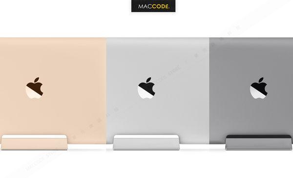 UPPERCASE KRADL MacBook 12 專用 鋁質 筆電 立架