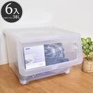 收納箱 衣物整理箱 (大)直取式收納箱38L-6入 凱堡家居