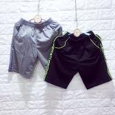 ☆棒棒糖童裝☆(E19065)夏男大童鬆緊腰側邊印英文條紋棉短褲 S-XXL
