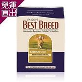 BEST BREED貝斯比 全齡犬 鮭魚+蔬果與香草配方 6.8公斤 X 1包【免運直出】