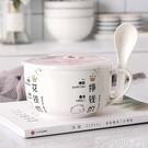 餐盒 微波爐加熱陶瓷碗有帶蓋碗便當盒瓷器的飯盒帶把手柄密封湯碗保鮮 小明同學