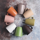 潮宋瓷外貿保溫杯直身亞光馬克杯陶瓷杯情侶杯居家創意咖啡杯茶水杯【八折搶購】