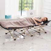 折疊床加強升級版加固折疊床單人床辦公室午睡床午休床休閒床簡易床 LH6211【3C環球數位館】