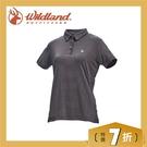 【Wildland 荒野 女 彈性POLO吸排抗UV條紋衣《深灰》】0A71659/運動上衣/吸濕排汗/短袖/防曬