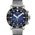 TISSOT天梭 Seastar 海星300米潛水石英錶-鋼帶款(T1204171104102)藍