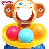 益智滾滾球手抓球寶寶玩具0-1歲嬰兒玩具嬰幼兒早教玩具 父親節下殺