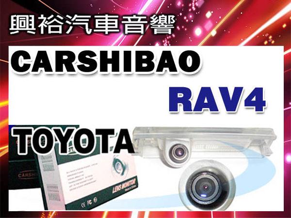 【CARSHIBAO】TOYOTA。RAV4專用彩色倒車攝影CCD後照鏡頭