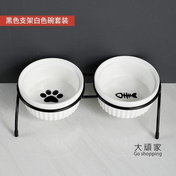 寵物飯碗 陶瓷貓碗寵物碗碗狗糧碗貓盆貓食盆貓糧盆水碗鐵藝支架雙碗
