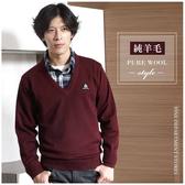 【大盤大】(CA43-359) 暗紅 V領毛衣 100%純羊毛 防縮 男 女 套頭 西裝內搭 制服 銀行 學生 教師節