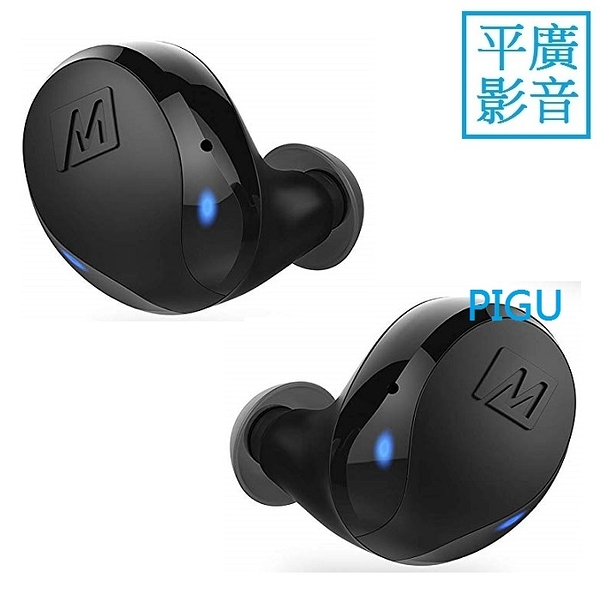平廣 MEE audio X10 黑色 耳機 送袋公司貨 真無線 藍芽耳機 IPX5防汗水 總23小 台灣英大保固1年