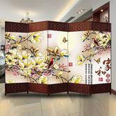屏風隔斷簡約現代小戶型折屏客廳臥室雙面移動折疊布藝時尚簾子 T