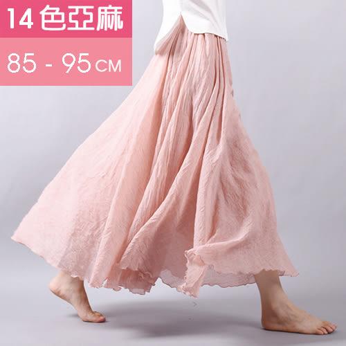 長裙 亞麻棉裙14色 超大裙擺長裙-85CM【LAC1725-85】 BOBI