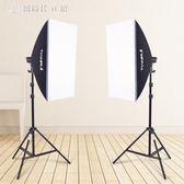 攝影棚單燈頭柔光箱2燈套裝攝影棚攝影燈柔光箱套裝攝影器材補光燈   YYS