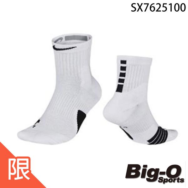 NIKE 耐吉 U NK ELITE MID  菁英襪 籃球中筒襪 專業運動襪 SX7625100