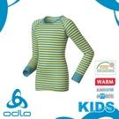 【ODLO 瑞士 童 長袖排汗內衣《青綠/黃條》】10459/保暖透氣/抗寒/排汗內衣