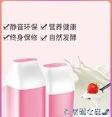 酸奶機 果語酸奶機家用小型迷你宿舍納豆機全自動不插電自制發酵奶酪米酒 MKS克萊爾