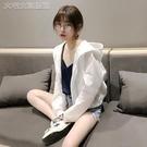 防曬外套女連帽防曬衣女夏季新款韓版超薄透氣百搭白色夾克寬鬆學生短款外套 快速出貨