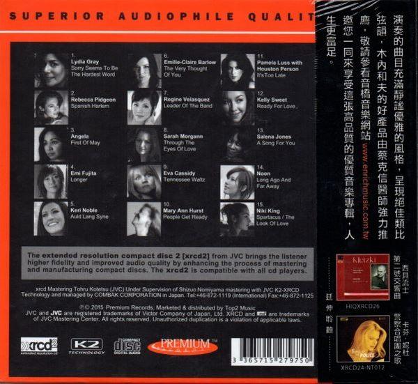 【停看聽音響唱片】【XRCD】爵士女伶6