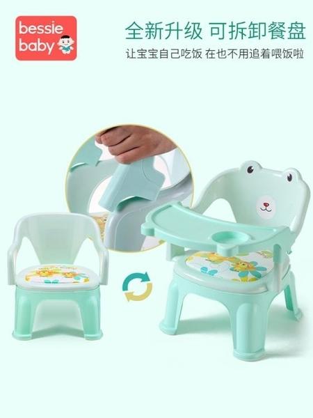 寶寶吃飯餐椅兒童椅子座椅塑膠靠背椅叫叫椅餐桌椅卡通小椅子板凳 莎瓦迪卡