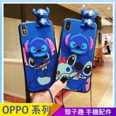 趴趴史迪仔 OPPO Realme5 pro Realme3 pro 卡通手機殼 立體史迪奇 伸縮支架 全包邊軟殼 手機掛飾