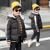 男童羽絨服 童裝男童冬裝棉衣外套2019新款兒童冬季加厚棉衣男孩羽絨棉服棉襖 快樂母嬰
