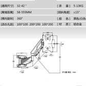 液晶電視掛架顯示器電腦通用壁掛氣壓升降伸縮萬向旋轉支架 CJ965 『易購3c館』