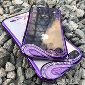iphone7手機殼蘋果7plus軟殼8plus硅膠iphone8女款6s/6plus/x/7p花間公主