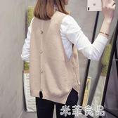 馬甲背心女針織衫早裝韓版寬鬆學生毛衣馬甲外套潮  『米菲良品』