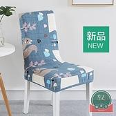 2個裝 彈力椅子套連體辦公室家用轉椅套椅背套椅背罩布藝【福喜行】