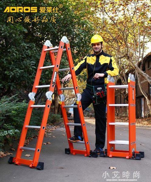 多功能摺疊梯子鋁合金加厚人字梯家用梯伸縮梯升降直梯便攜工程梯 小艾時尚.NMS