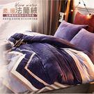 床包加厚鋪棉處理 獨家設計款 被套可當毛毯也可塞入被胎 細緻不易脫毛,不易產生靜電 加厚款升級