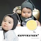 圍兜 新款精靈尖頂寶寶條紋帽子圍兜嬰兒帽子