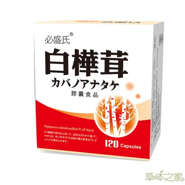 草本之家-白樺茸膠囊食品120粒
