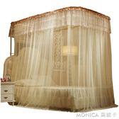 北極絨 導軌蚊帳蚊帳三開門1.8m床雙人家用1.5m單人 美斯特精品 YXS