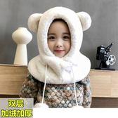 嬰兒寶寶帽子圍巾一體套裝冬季兒童連帽圍脖男童女童護耳帽加絨   多莉絲旗艦店