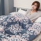 台灣製造 加大尺寸極厚法蘭絨舖棉暖暖被「圖騰藍」170X200cm / 蓄熱保暖 / 觸感細緻 / 防靜電