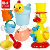 兒童寶寶洗澡玩具小黃鴨子洗頭杯女孩男孩嬰兒戲水車沙灘玩水花灑HM 金曼麗莎