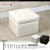 JP Kagu 日式時尚皮沙發椅收納椅-小(二色)白